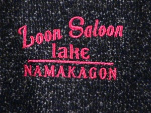 Loon Saloon Lace-Up Hooded Sweatshirt Embroidery